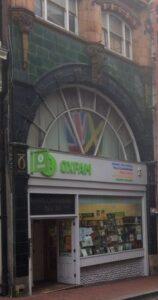 Art Nouveau shopfront, Reading